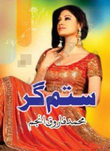 Sitamgar Novel By Muhammad Farooq Anjum 1