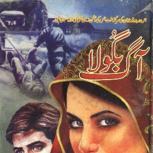 Aag Bagola by Muhammad Abbas Saqib 1