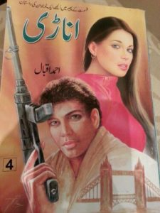 Anari Novel By Ahmed Iqbal Complete 1