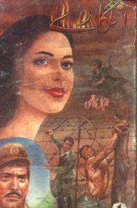 Angaray Complete Novel By Iqbal Kazmi 1