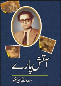 Atish Paray By Saadat Hasan Manto 1