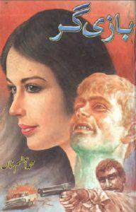 Baazigar Novel By Muhammad Azam Khan 1