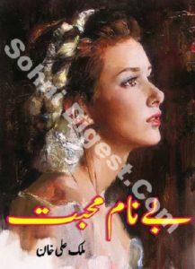 Benaam Mohabbat Novel By Malik Ali Khan 1