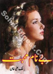 Benaam Mohabbat Novel By Malik Ali Khan 1