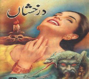 Darakhshan Novel Complete  By Anwar Siddiqui 1
