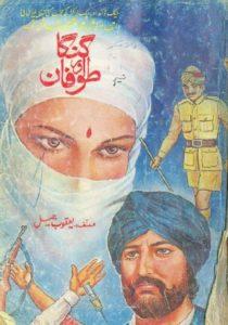 Ganga Aur Toofan By Yaqoob Jameel 1