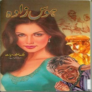 Hawas Zada By Malik Safdar Hayat 1