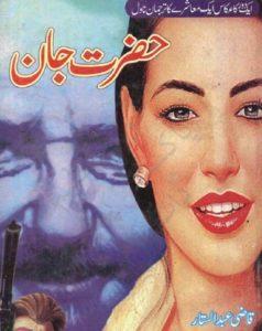 Hazrat Jaan Novel By Qazi Abdul Sattar 1