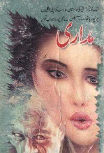 Madari Novel By Rashid Nazir Tahir 1