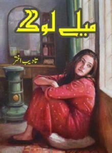 Mailay Log Novel By Tadeeb Akhtar 1