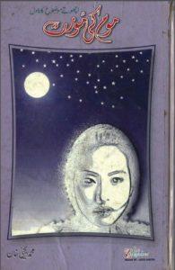 Mom Ki Moorat Novel By Baba Yahya Khan 1