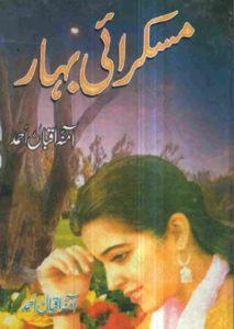 Muskurai Bahar Novel By Amna Iqbal Ahmed 1