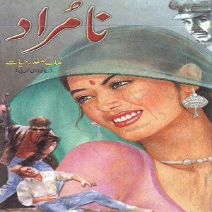 Na Murad Novel By Malik Safdar Hayat 1