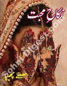 Nikah e Mohabbat Novel By Mustafa Chippa 1