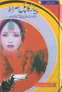 Pyar Ka Pul Sirat Novel By Ahmed Yaar Khan 1