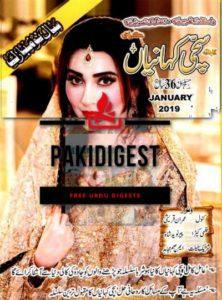 Sachi Kahaniyan Digest January 2019