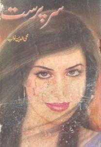 Sarparast Novel By Mohiuddin Nawab 1