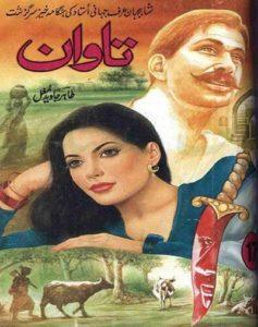 Tawan Novel By Tahir Javed Mughal Complete 1