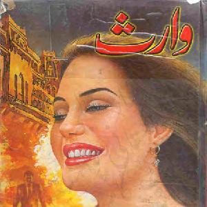 Waris by Iqbal Kazmi 1