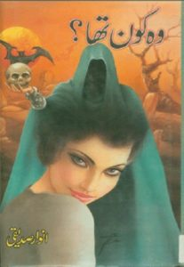 Woh Kon Tha Novel By Anwar Siddiqui 1