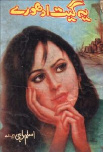 Ye Geet Adhooray Novel By Aslam Rahi MA 1