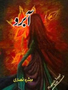 Aabroo Novel By Mubashara Ansari 1