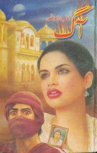 Aag Novel By Iqbal Kazmi 1