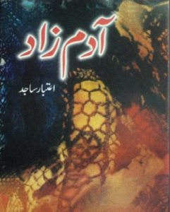 Adam Zad Novel Urdu By Aitbar Sajid 1