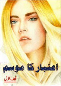 Aitbar Ka Mausam Novel By Fizza Batool 1