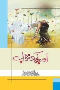 Aur Kuch Khawab Novel by Ushna Kausar Sardar 1