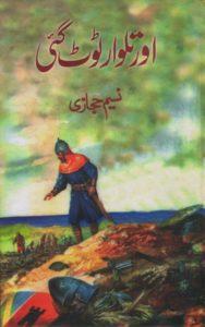 Aur Talwar Toot Gai By Naseem Hijazi 1