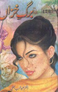 Barg e Khazan Novel By Dr Abdul Rab Bhatti 1