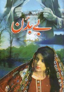 Bay Badan Novel Urdu By MA Rahat 1