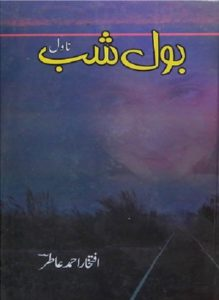 Bol Shab Novel By Iftikhar Ahmad Atir 1