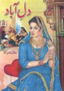 Dil e Abad Novel By Riffat Siraj 1