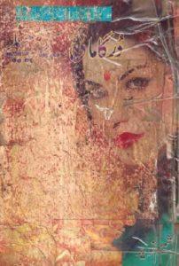 Durga Mai Ke Chailay By Shamim Naveed 1