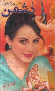 Dushman Novel By Aleem Ul Haq Haqi 1