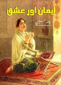 Eman Aur Ishq Novel By Nasir Hussain 1