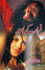 Farar Kay Baad Novel By Tariq Ismail Sagar 1