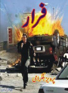 Farar Novel Urdu By Pervez Bilgrami 1