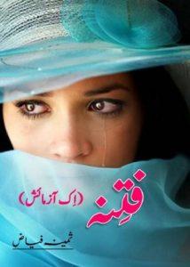 Fitna Ek Azmaish Novel By Samina Fayyaz 1