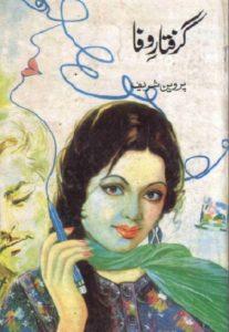 Gariftar e Wafa Novel By Parveen Sharif 1