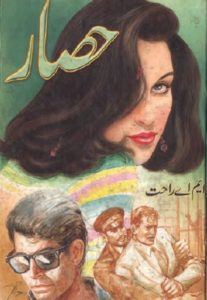 Hisaar Novel Urdu By MA Rahat 1