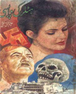 Hitler Ki Wapsi Novel By Aleem Ul Haq Haqi 1