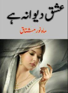 Ishq Deewana Hai Novel By Mahnoor Mushtaq 1