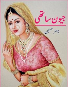 Jeevan Sathi Novel By Nasir Hussain 1