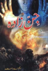 Jin Zada  Novel By MA Rahat 1