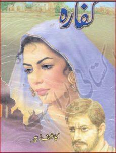 Kafara Novel By Kashif Zubair 1