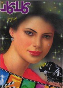 Kalakar Novel By Aleem Ul Haq Haqi 1