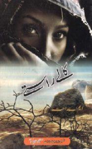 Kalay Raste Novel By MA Rahat 1